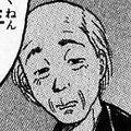 Kuranosuke Tatsumi (Portrait)