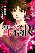Returns Series Volume 6