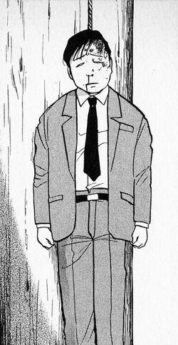 Takahiro Onoue's Dead Body (Manga)