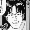 Ryuta Saki (Western-style Hotel Murder Case Portrait)