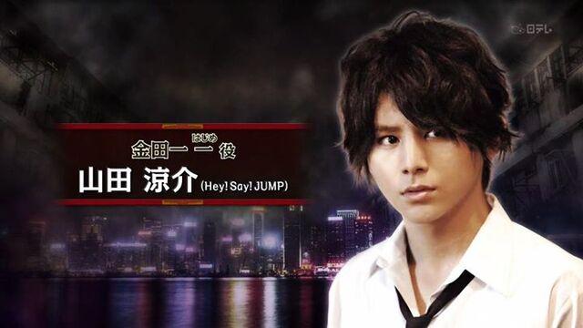 File:Kindaichi.jpg