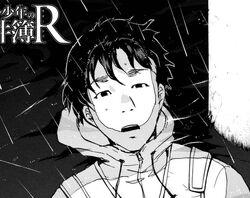Kojiro Ushio's Body (Manga)