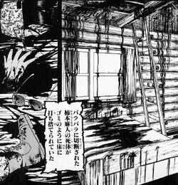 Asato Kakimoto's Dead Body (Manga)