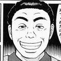 Goryu Tachibana (Portrait)