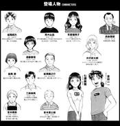 Jashuukan Satsujin Jiken (Novel)