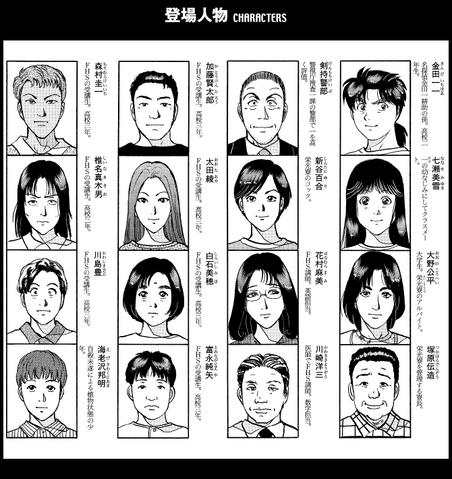 File:Onibi-jima Satsujin Jiken (Novel).png