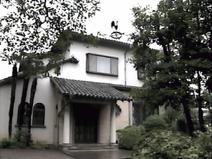 Weather Vane House Dorama