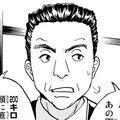 Fujisawa (Portrait)