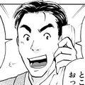 Kotaro Tawarada (Human-Eater Laboratory Murder Case Portrait)