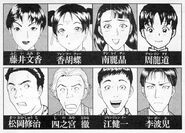 Kindaichi Shounen no Kesshikou (Manga)