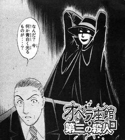 Kenmochi Attacked by Phantom (Manga)
