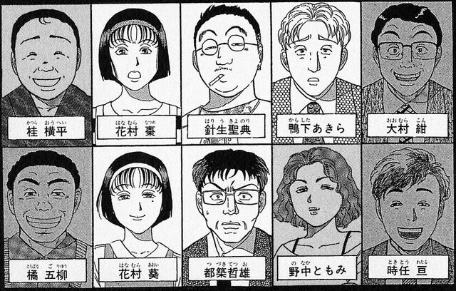 File:Kindaichi Shounen no Satsujin (Manga).jpg