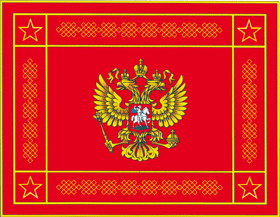 Banner of the Armed Forces of the Russian Federation