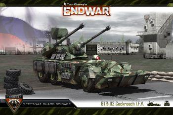 File:BTR-112 Cockroach.jpg
