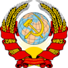 Coat of arms of the Union of Soviet Sovereign Republics of the Soviet Union (New Union)