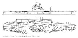 Project 1160 Eagle