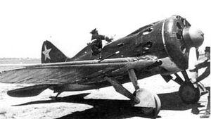 Khalkhin Gol Soviet Polikarpov I-16 1939