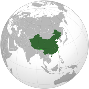 Location of the People's Republic of China