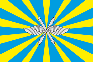 Flag of the Russian Air Force of the Russian Federation