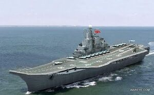 Future Chinese class aircraft carrier