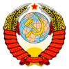 Coat of arms of the Union of Soviet Socialist Republics of the Soviet Union