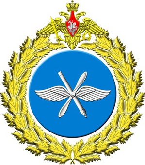 Emblem of the Russian Air Force of the Russian Federation