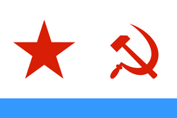 Naval Ensign of the Soviet Union