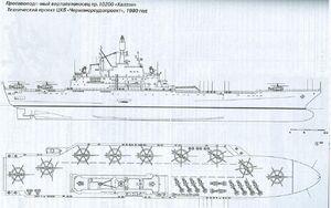 Project 1178 Kherson
