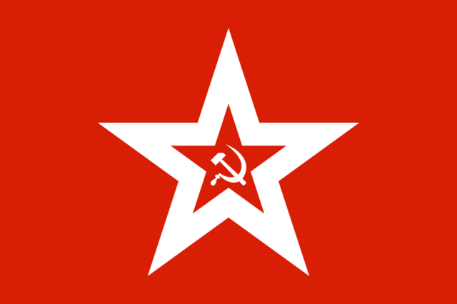 File:Naval Jack of the Soviet Union.png