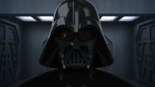 Vader on the Executor