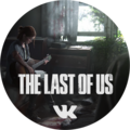 The-last-of-us-vk-logo
