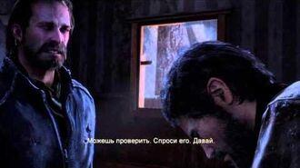 33) Я ему верю. Кат-сцены Одни из нас обновленная версия PS4 (18 )