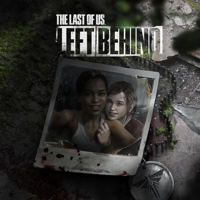 The Last Of Us Wiki FANDOM Powered By Wikia - Last of us lake resort map