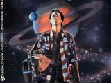 The Last Starfighter (novel)