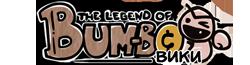 The Legend of Bum-Bo вики