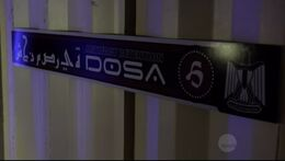 D.O.S.A. sign