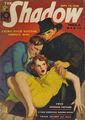 Shadow Magazine Vol 1 158
