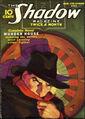 Shadow Magazine Vol 1 122