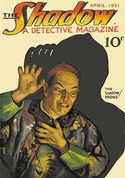 Shadow Magazine Vol 1 1