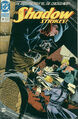 Shadow Strikes (DC Comics) Vol 1 14