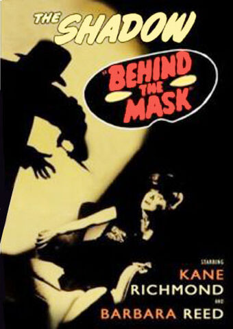 File:Behind the Mask (1946 Movie).jpg