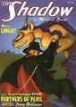 Shadow Magazine Vol 2 9 (cover a)