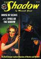 Shadow Magazine Vol 2 71