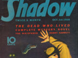 Shadow Magazine Vol 1 159