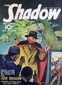 Shadow Magazine Vol 1 244