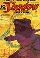 Shadow Magazine Vol 1 80