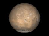 Datum Mars