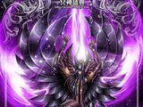 Heavenly Fierce Heroic Star, Garuda Aiacos