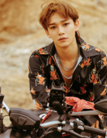 Chen (Don't Mess Up My Tempo) 1