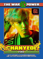 THE WAR The Power Of Music Chanyeol Promo